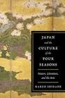 japan culture2