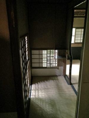 Toinseki tea room