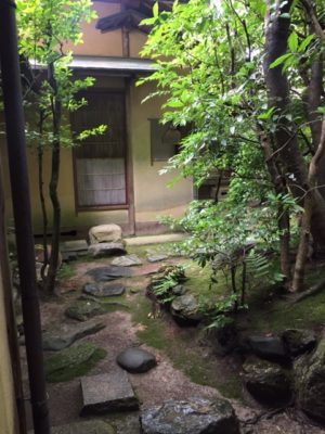 Toinseki garden